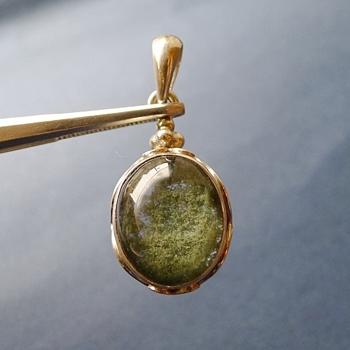 ヒマラヤ水晶ペンダント緑泥石入り048