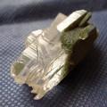ヒマラヤ水晶原石特殊形状010